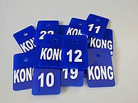 Номерки для ключей 60*40 мм с логотипом