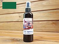 Спрей краска для замши, велюра и нубука Dr.Leather 100мл цвет Зеленый