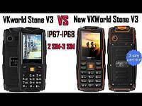 VKWorld Stone V3 New,3 SIM,IP68 Защита Ударов,Пыли,Воды В НАЛИЧИИ