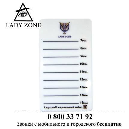 Планшет для ресниц Lady Zone, фото 2