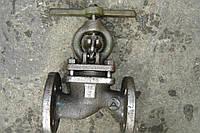 Клапан запорный 15нж65п Ду32 Ру16 Т-200С сталь 12х18н9тл фланцевый