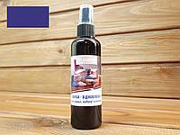 Спрей краска для замши, велюра и нубука Dr.Leather 100мл цвет Фиолетовый