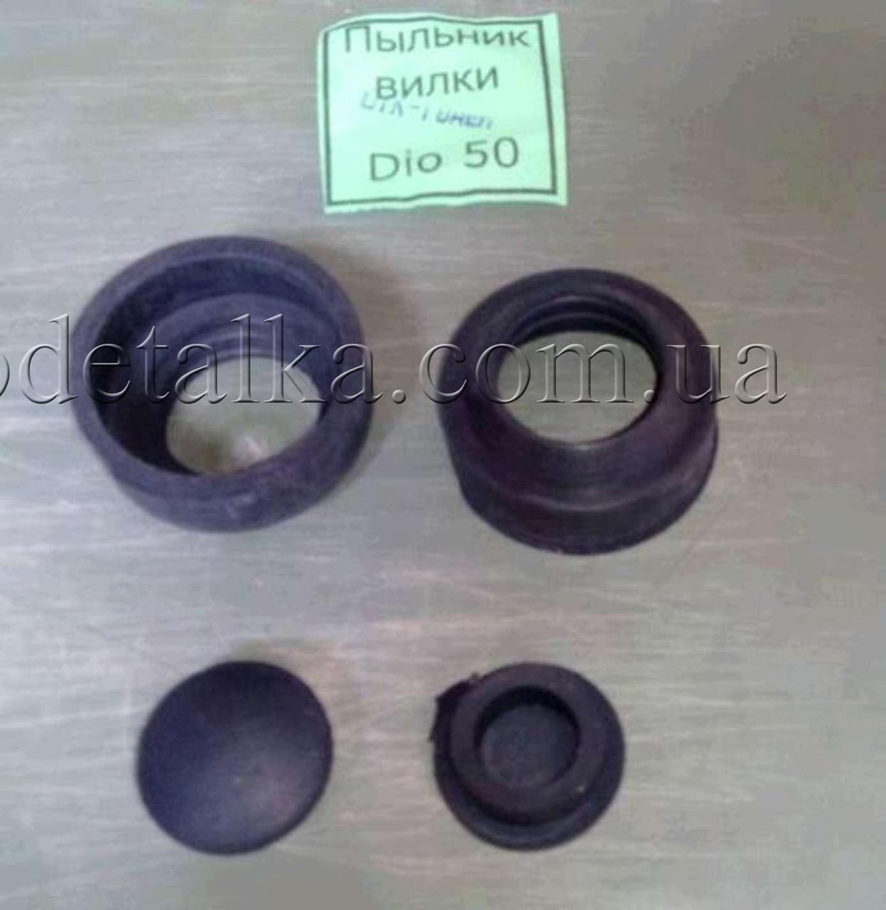 Ремкомплект вилки Honda DIO (пыльник вилки, резина) SKY