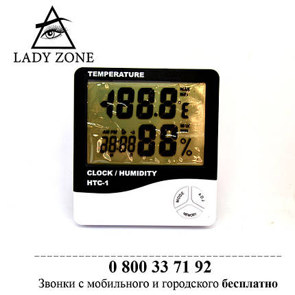 Термо-гигрометр, фото 2