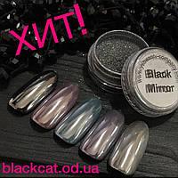 Втирка чорна для нігтів Black mirror, фото 1