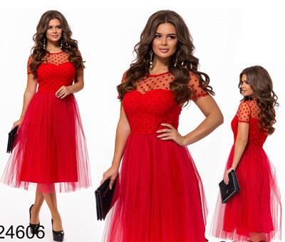 17b2b5ccdbc7204 Купить Вечернее платье миди с пышной юбкой из фатина 824606 Украина ...