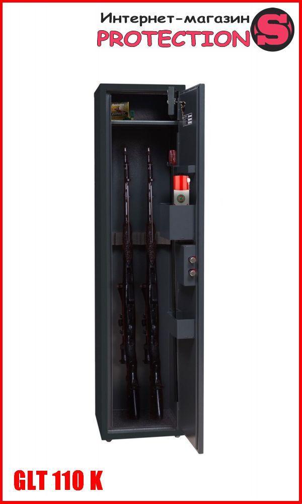 Сейф для мисливської рушниці GLT 110 K