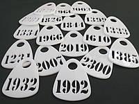 Гардеробные трафаретные номерки 60*50 мм, фото 1