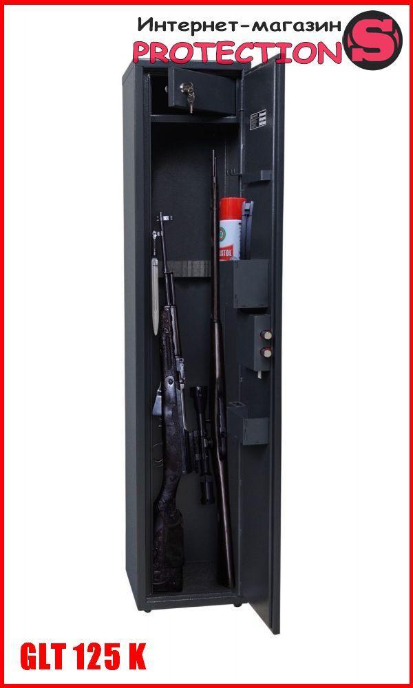 сейф для рушниці GLT 125 K