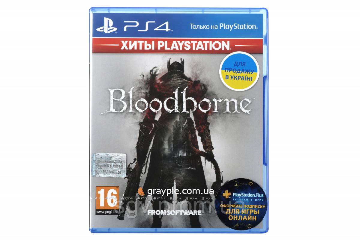 Диск PS4 Bloodborne - Порождение крови. Blue-Ray.