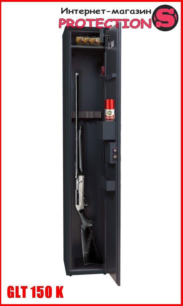 Сейф для 5 зарядки GLST 150 K
