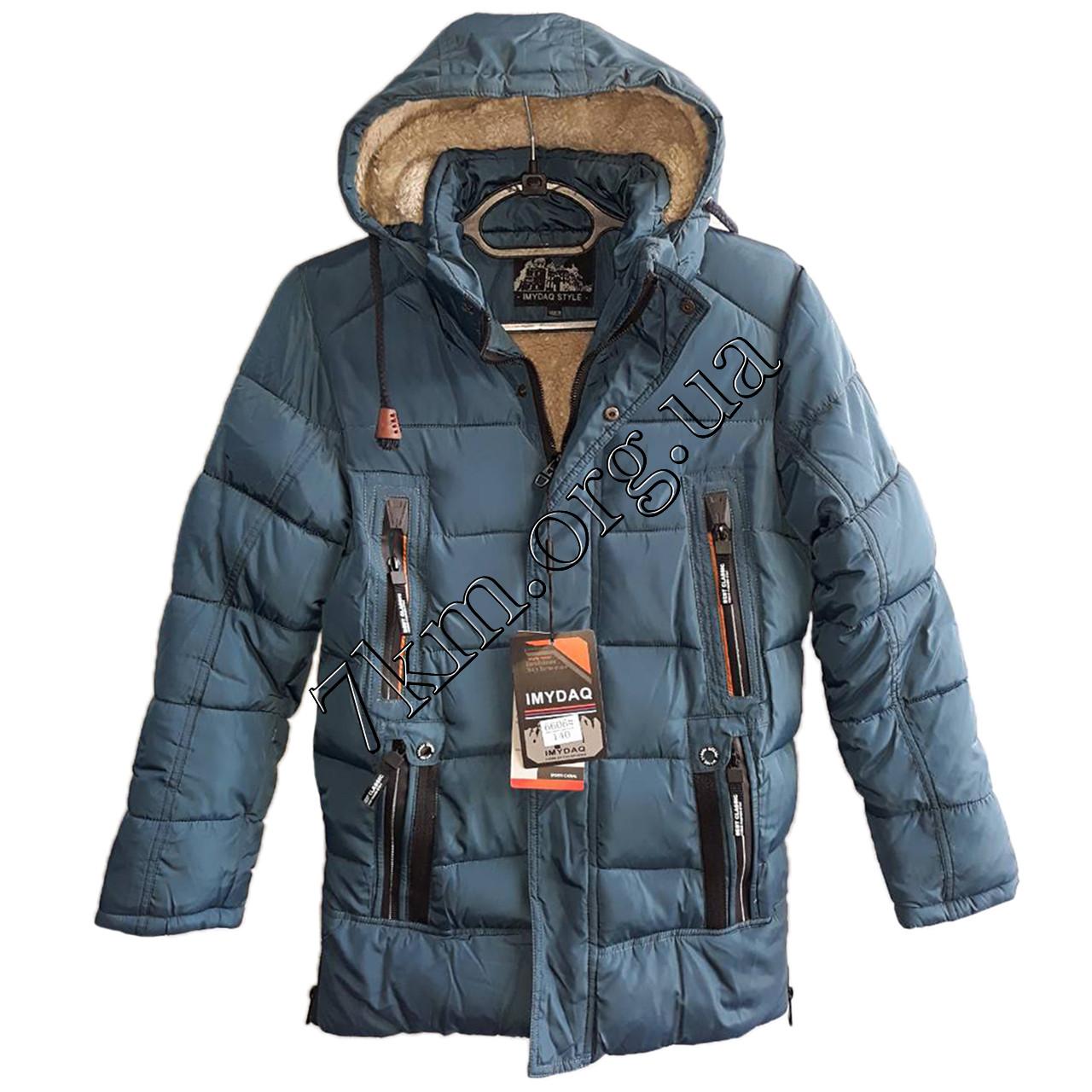 Куртка подростковая на меху для мальчиков 10-16 лет Оптом 6606-2