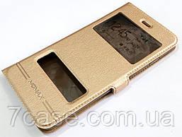 Чехол книжка с окошками momax для iPhone 8 Plus золотой