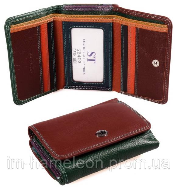 d3873a1e6070 женский кожаный кошелек St складной маленький продажа цена в луцке