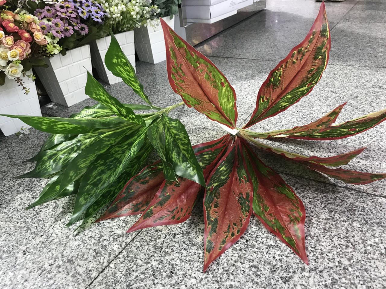 Искусственное растение.Искусственные кусты.