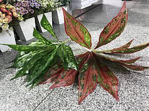 Искусственное растение.Искусственные кусты., фото 2