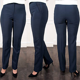 Женские классические синие брюки на байке больших размеров Шарлота