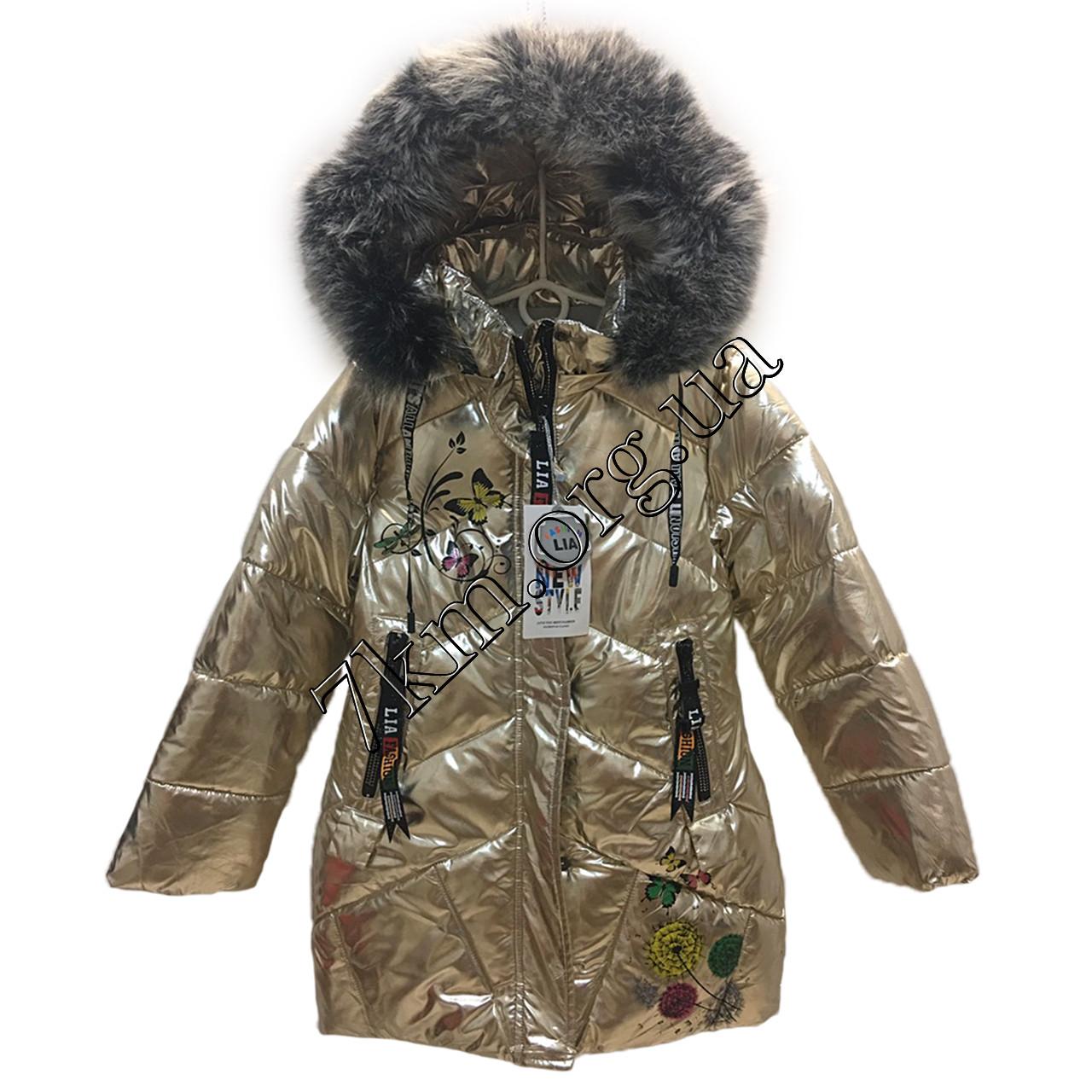 Куртка детская для девочек 4-8 лет Оптом 141014-1