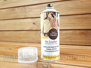 Аэрозоль краска для замши, велюра и нубука Dr.Leather 384мл цвет Темно коричневый