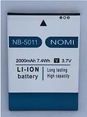 Аккумуляторы для смартфонов nomi