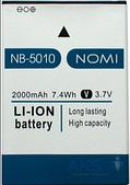 Аккумуляторная батарея Original для Nomi NB-5010 (i5010)