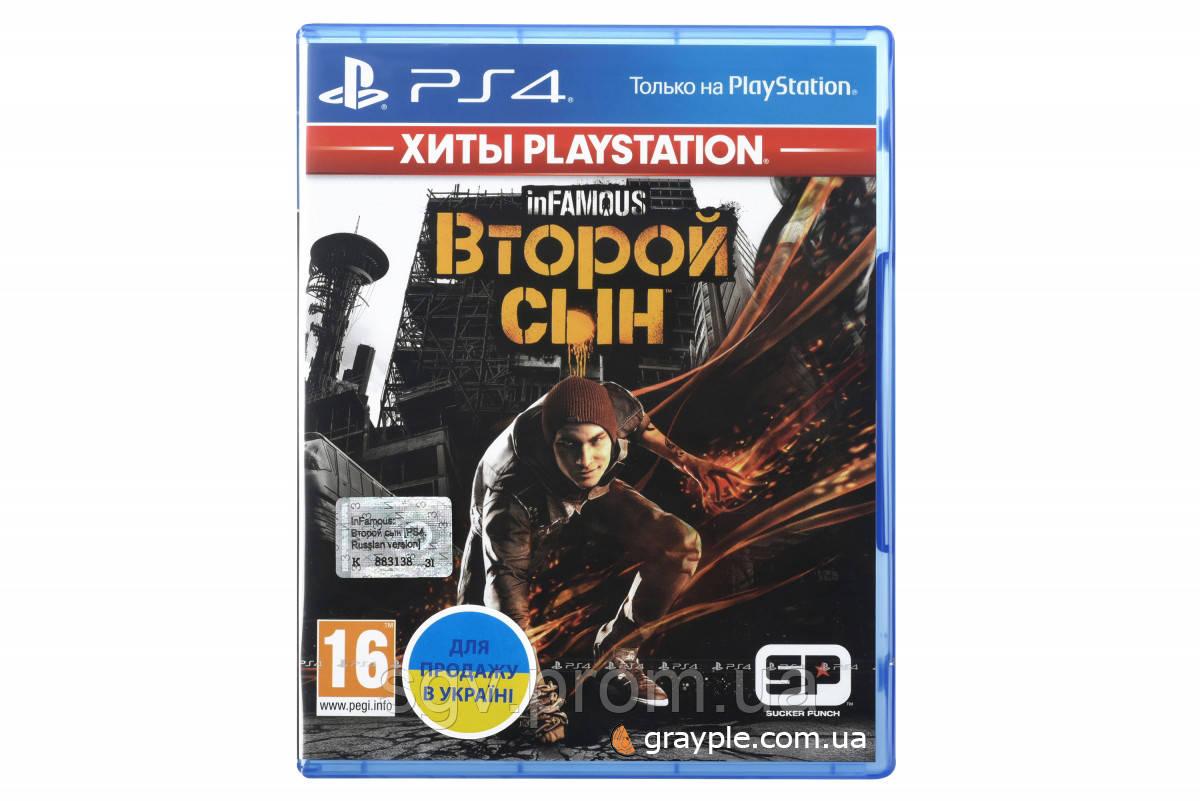 Диск PS4 InFAMOUS: Второй сын (Russian version, PS4)