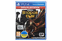 Диск PS4 InFAMOUS: Второй сын (Russian version, PS4), фото 1