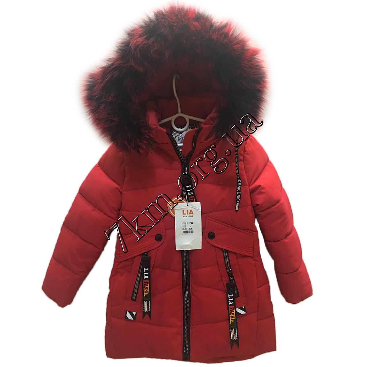 Куртка детская для девочек 5-10 лет Оптом 141016-1
