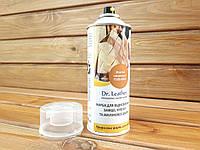 Аэрозоль краска для замши, велюра и нубука Dr.Leather 384мл цвет Желтый насыщенный