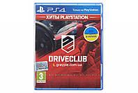 Диск PS4  Drive Club (Russian version, PS4), фото 1