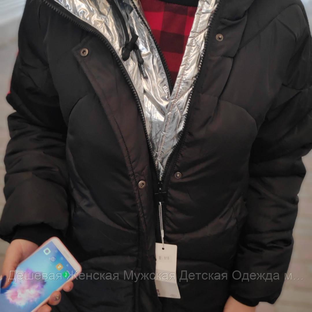 Пальто женское зима холофайбер