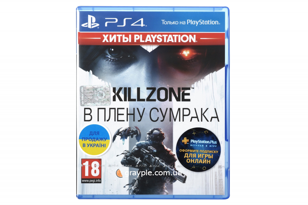 Диск PS4 Killzone: В плену сумрака (Blu-ray, Russian version)