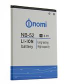 Аккумуляторная батарея Original для Nomi NB-52 (i501)