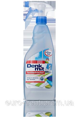 Спрей удаляющий запахи из ткани и кожи DenkMit Textilerfrischer