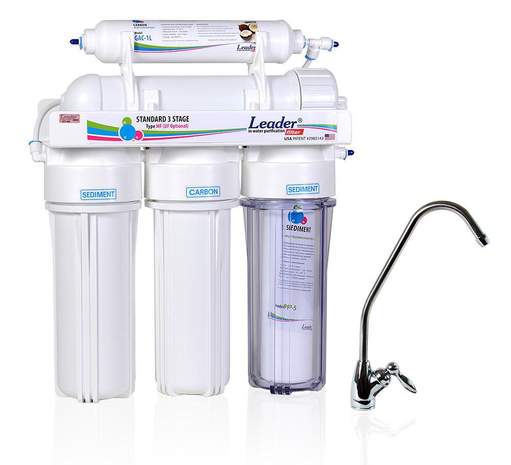 Фільтр для очищення води Leader UF-5