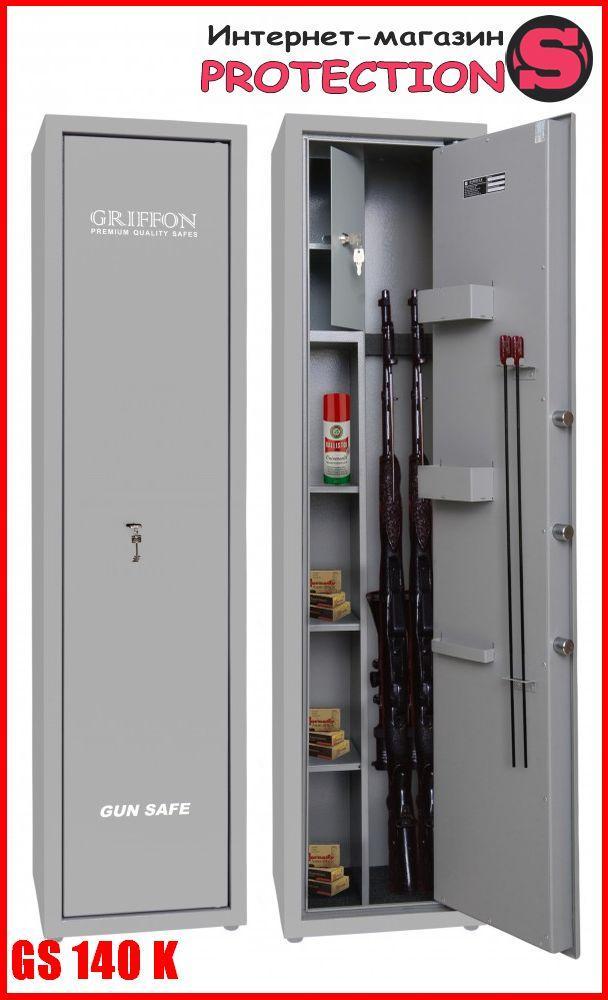 Сейф GS 140 K