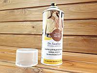 Аэрозоль краска для замши, велюра и нубука Dr.Leather 384мл цвет Светло коричневый