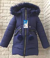 Зимняя куртка на девочку 110-134 размер