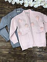 Кофта кардиган с карманами (теплая)