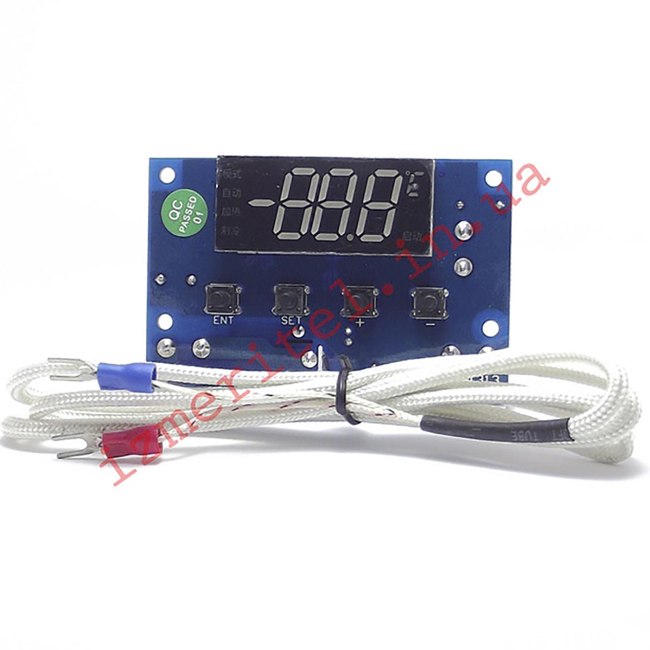Терморегулятор W1313
