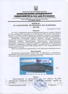 Подводный нож SS09, фото 2