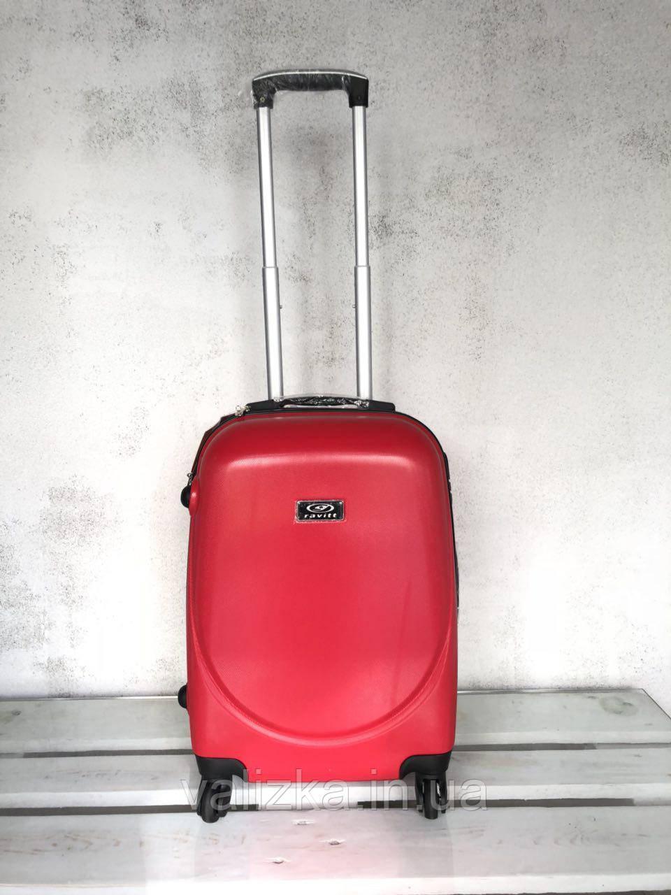 Валіза пластикова для ручної поклажки червона S+. Пластиковый чемодан для ручной клади красный. Польша