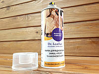 Аэрозоль краска для замши, велюра и нубука Dr.Leather 384мл цвет Фиолетовый