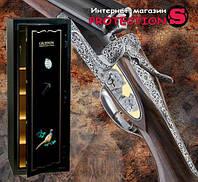 Купити сейф для рушниці