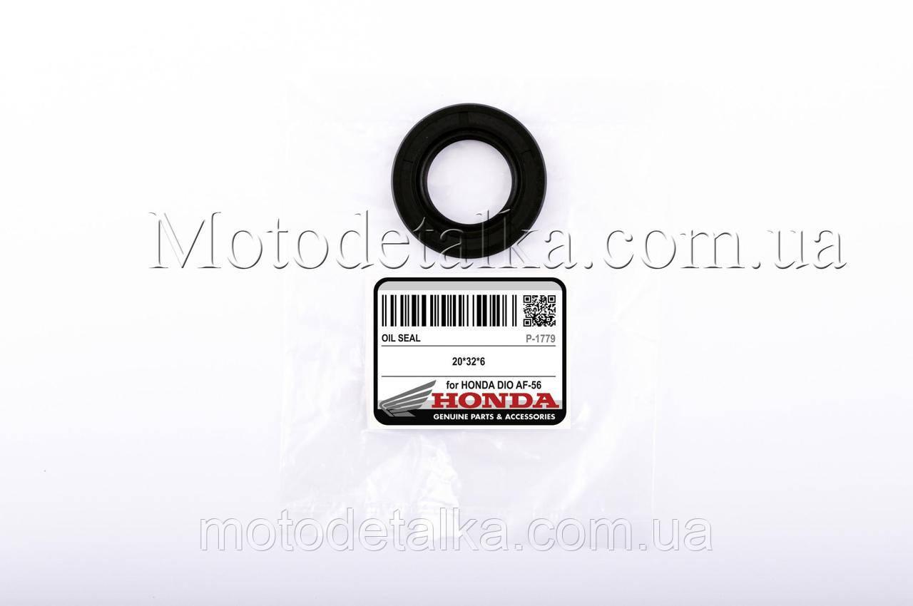 Сальник Honda DIO AF56 (20*32*6) (коленвала) HND
