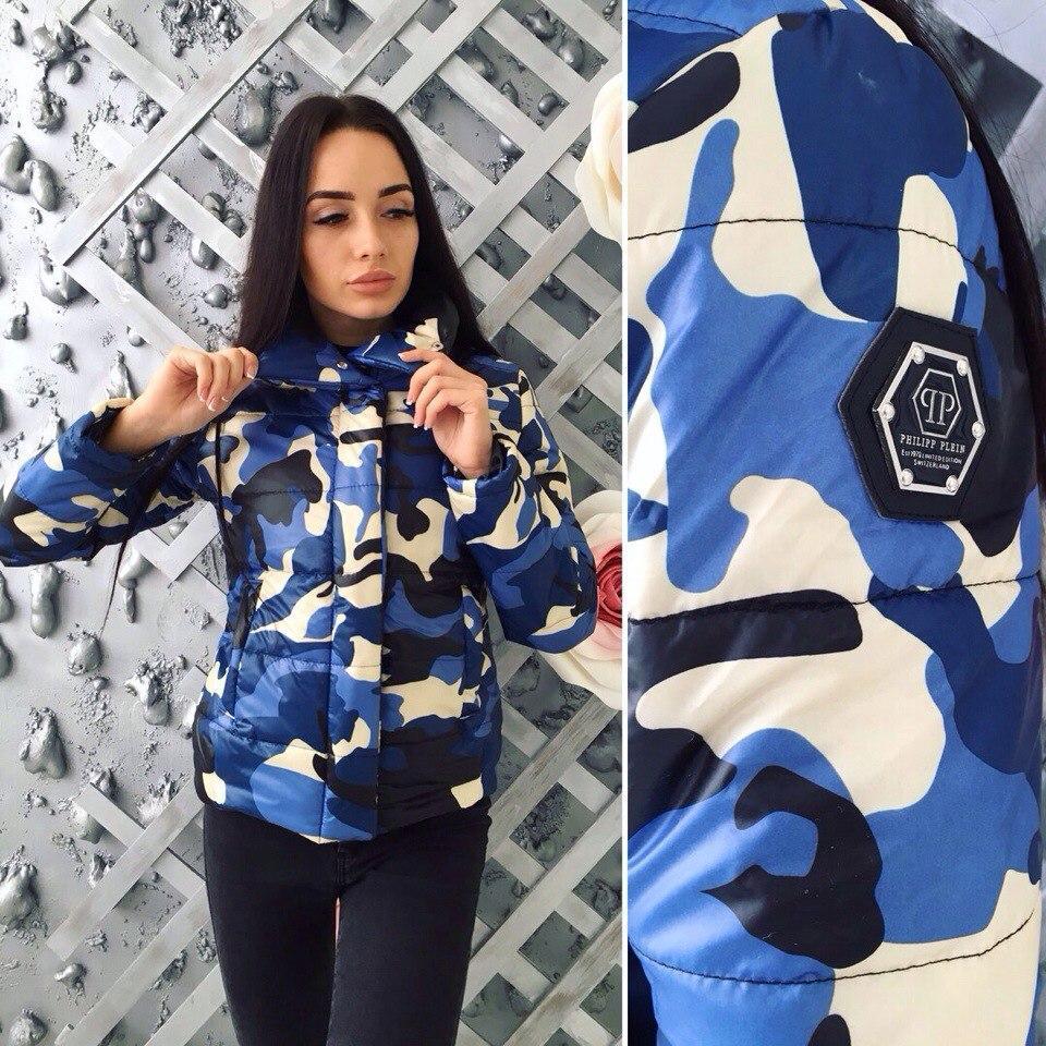 320be19ecfc Утепленная куртка женская синтепоновая с высоким воротом демисезон принт  милитари камуфляж - AMONA интернет-магазин