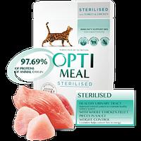 Корм Optimeal для стерилизованных кошек и кастрированных котов с индейкой и куриным филе в соусе, 85 г