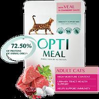 Полнорационный консервированный корм Optimeal для взрослых кошек с телятиной в клюквенном соусе, 85 г