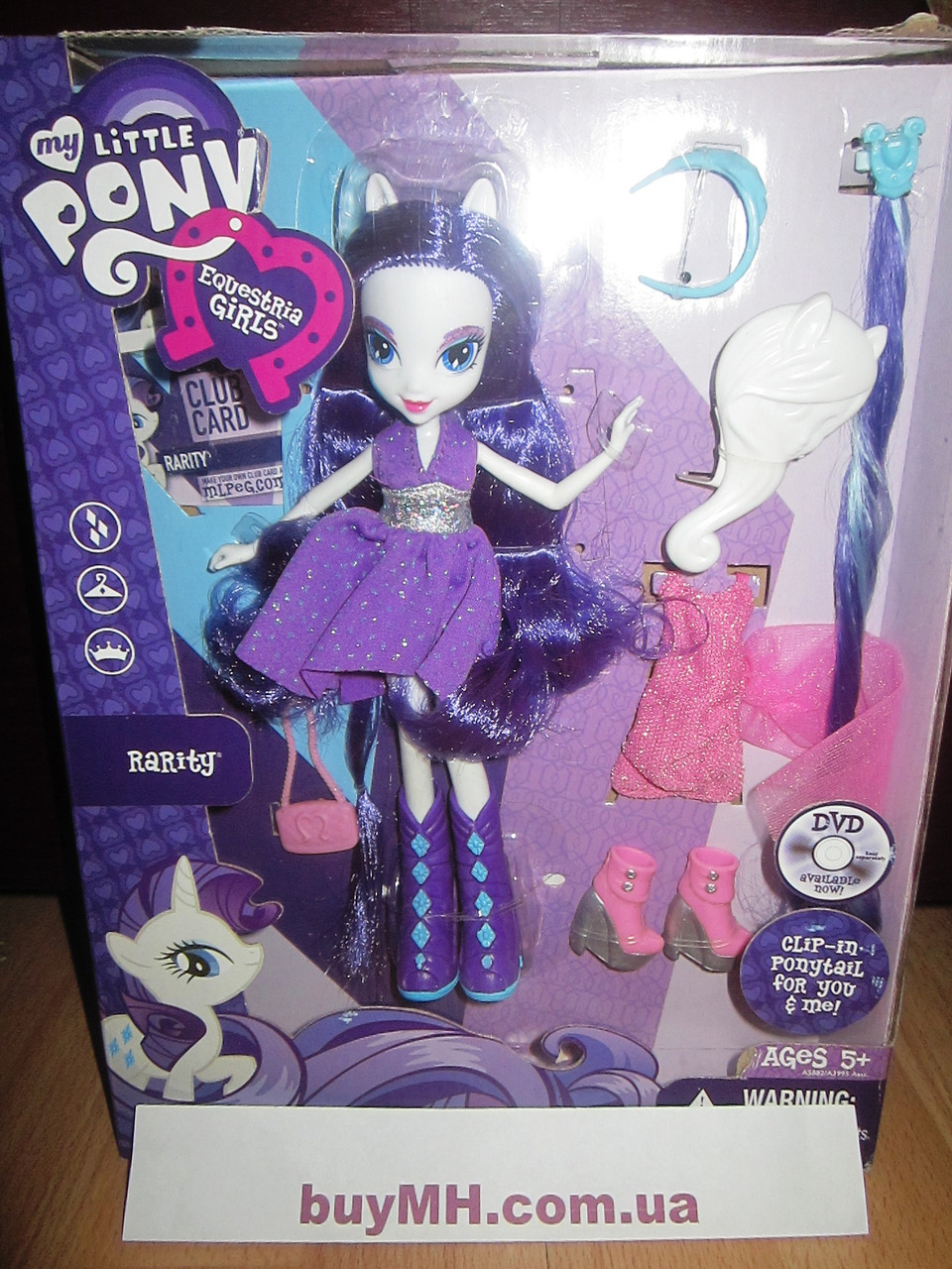 Кукла My Little Pony Equestria Girls Rarity Deluxe Девочки Эквестрии Рарити шарнирная делюкс, фото 1