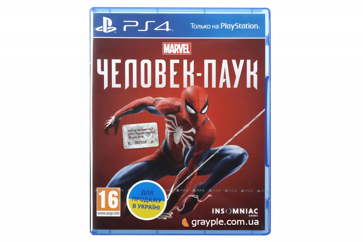 Диск Marvel Человек-паук (Blu-ray, Russian version) для PS4